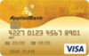 Applied Bank® Secured Visa® Gold Preferred® Credit Card
